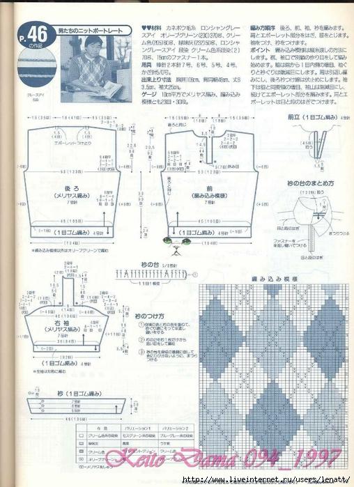 Keito Dama 094_1997 100 (508x700, 294Kb)