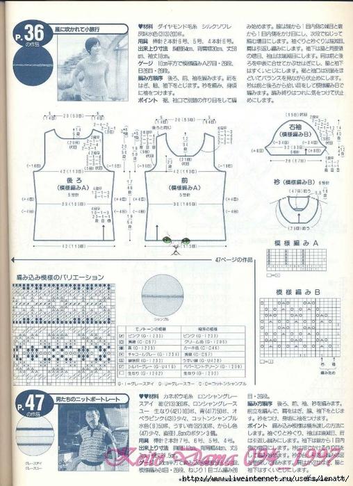 Keito Dama 094_1997 104 (508x700, 313Kb)