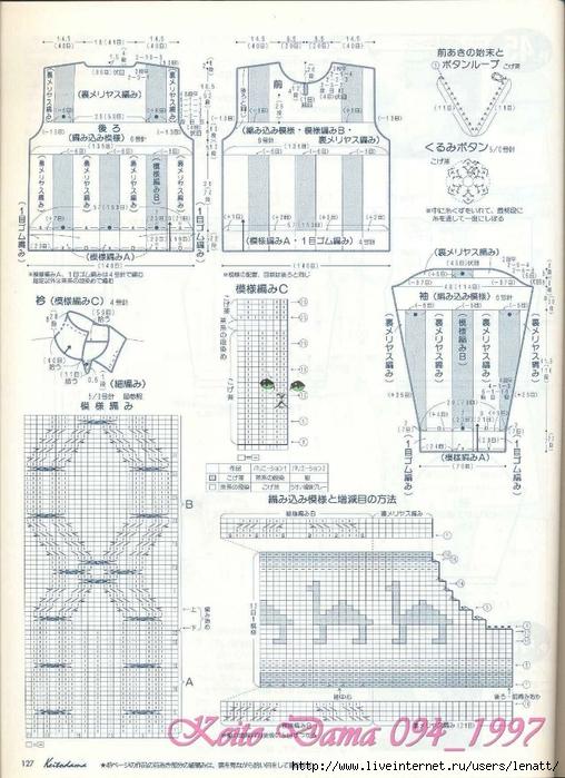 Keito Dama 094_1997 107 (508x700, 294Kb)