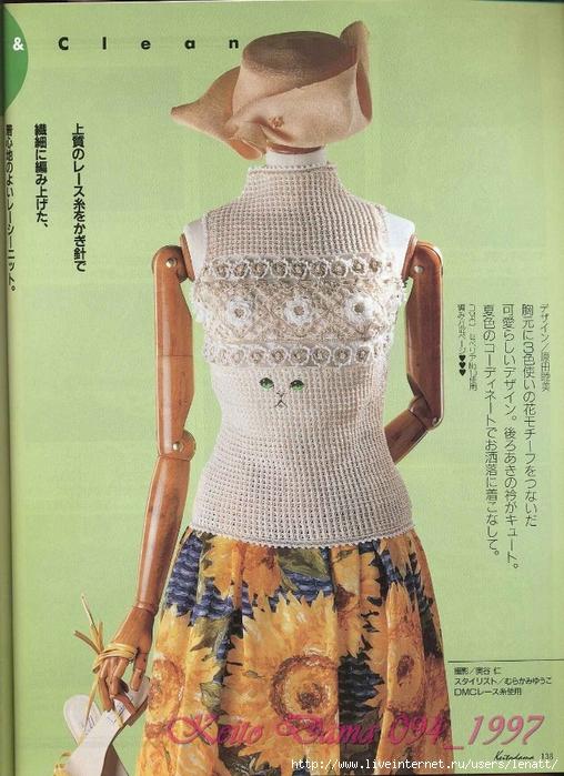 Keito Dama 094_1997 115 (508x700, 318Kb)