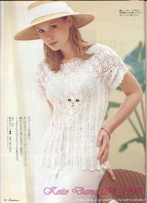 Keito Dama 094_1997 121 (508x700, 292Kb)