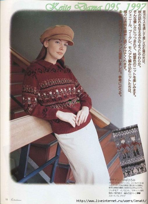 Keito Dama 095_1997 009 (508x700, 305Kb)