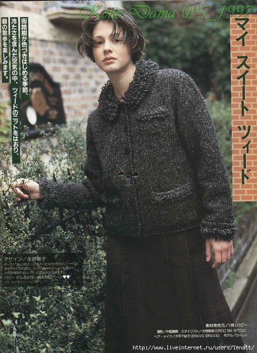 Keito Dama 095_1997 014 (508x700, 353Kb)