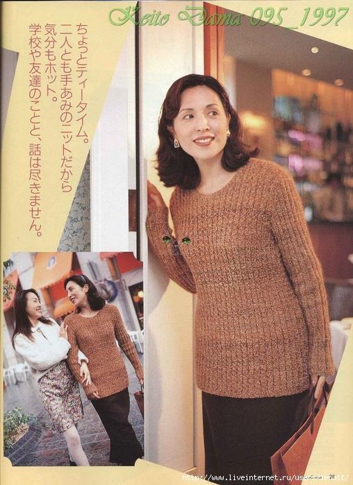 Keito Dama 095_1997 026 (508x700, 331Kb)