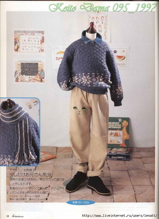 Keito Dama 095_1997 037 (508x700, 298Kb)