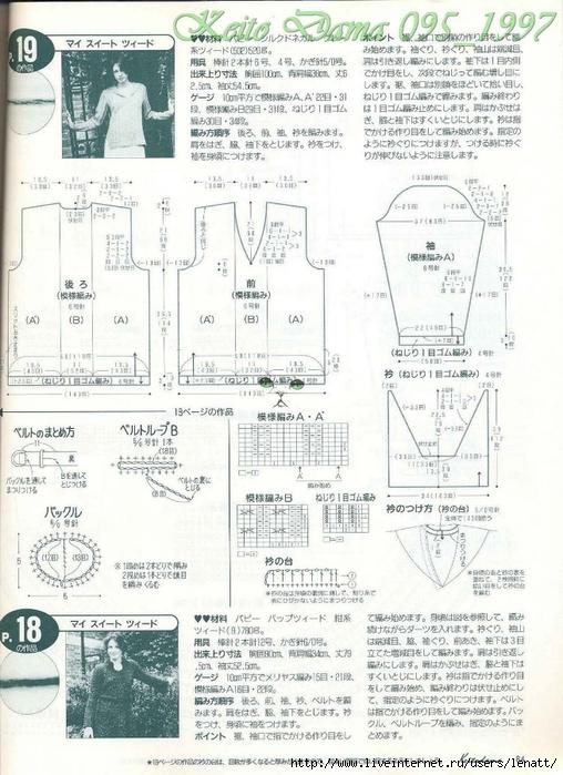 Keito Dama 095_1997 068 (508x700, 286Kb)