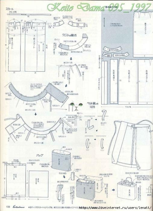 Keito Dama 095_1997 115 (508x700, 271Kb)