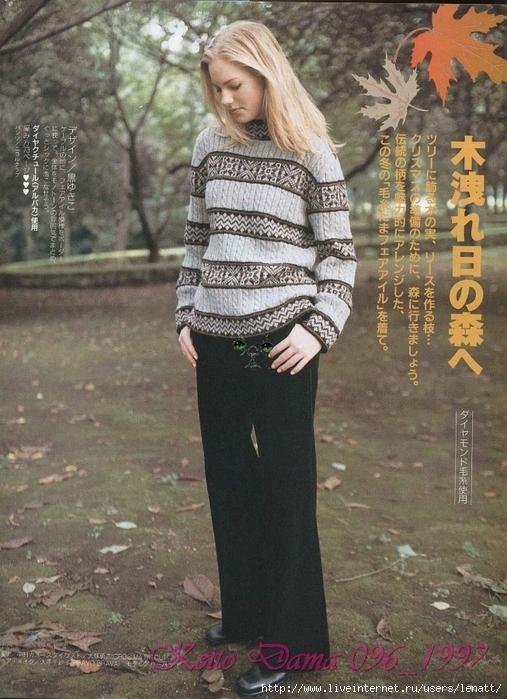 Keito Dama 096_1997 008 (507x700, 317Kb)
