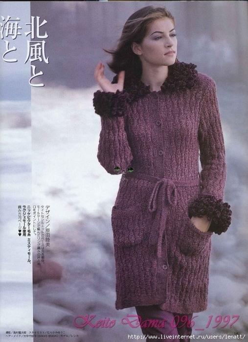 Keito Dama 096_1997 012 (507x700, 280Kb)