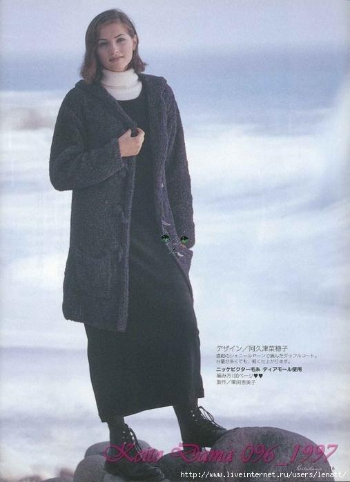 Keito Dama 096_1997 014 (507x700, 232Kb)