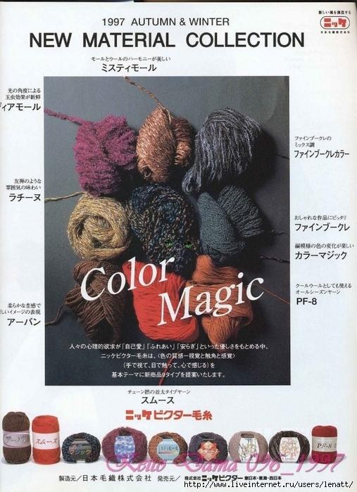 Keito Dama 096_1997 016 (507x700, 298Kb)