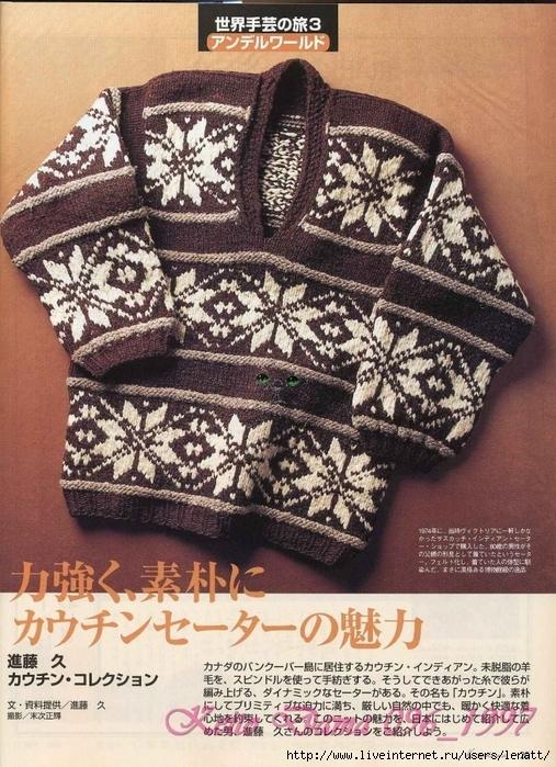 Keito Dama 096_1997 018 (507x700, 365Kb)