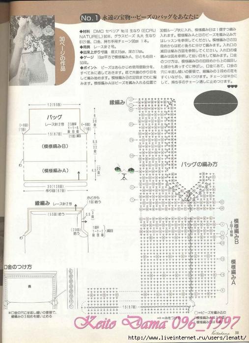Keito Dama 096_1997 047 (507x700, 273Kb)