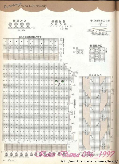 Keito Dama 096_1997 050 (507x700, 294Kb)