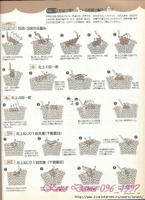 Keito Dama 096_1997 051 (507x700, 296Kb)
