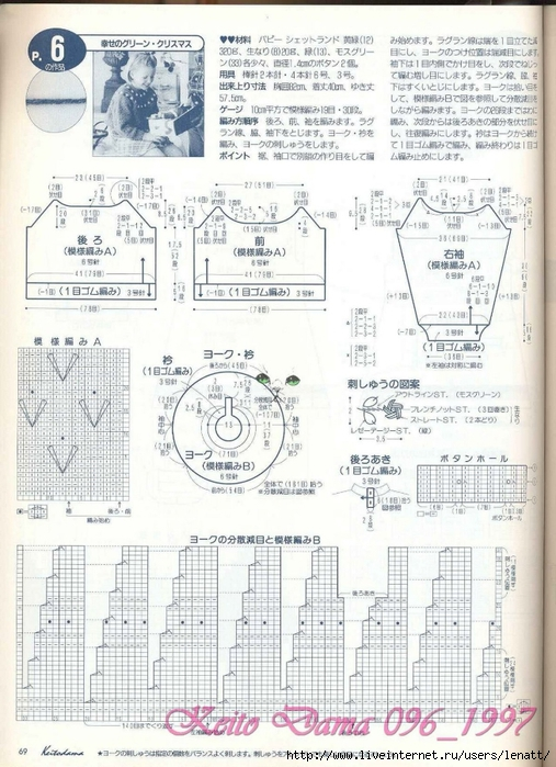 Keito Dama 096_1997 058 (507x700, 290Kb)