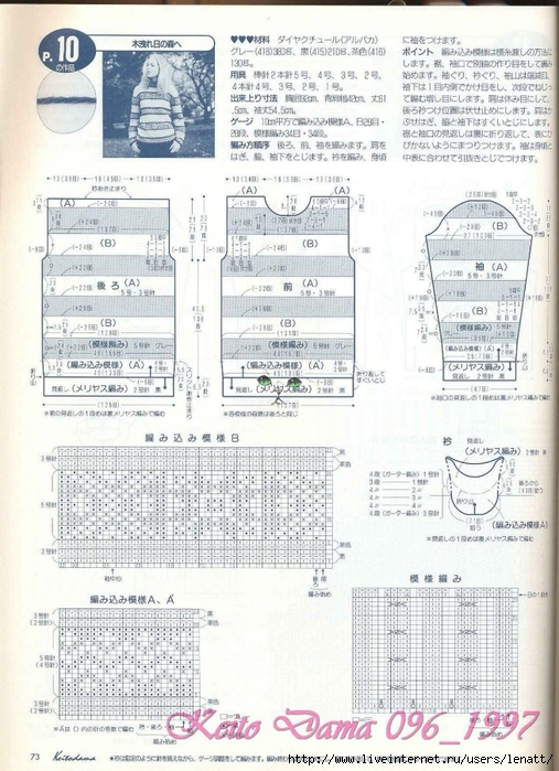 Keito Dama 096_1997 062 (507x700, 294Kb)