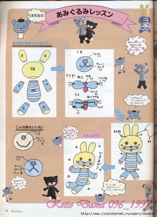 Keito Dama 096_1997 081 (507x700, 331Kb)