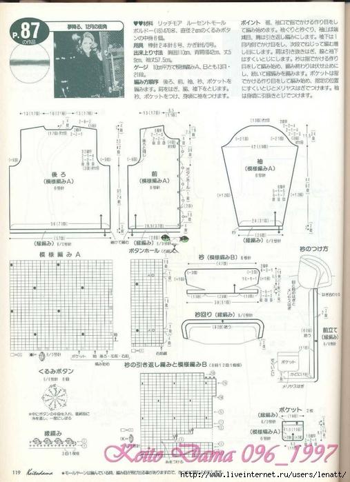Keito Dama 096_1997 103 (507x700, 252Kb)