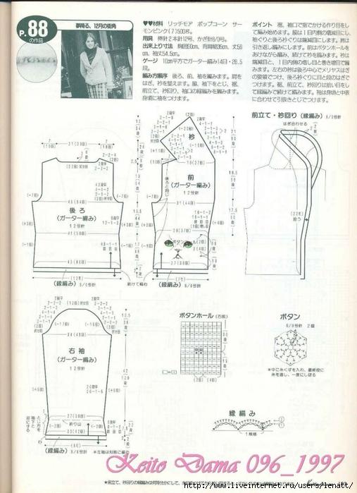 Keito Dama 096_1997 104 (507x700, 235Kb)