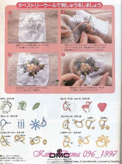 Keito Dama 096_1997 119 (518x700, 335Kb)