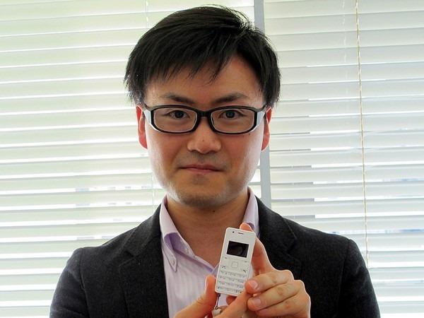 Phone Strap 2. Самый простой японский мини телефон. Фотографии Фотографии
