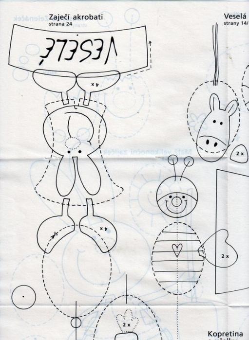 пасхальные поделки (18) (511x700, 238Kb)