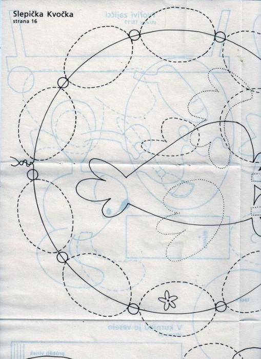 пасхальные поделки (30) (509x700, 259Kb)