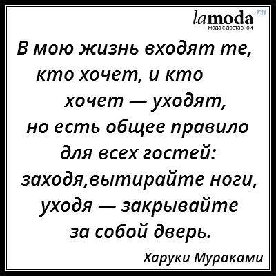 600277_487856114615355_618102050_n (400x400, 31Kb)