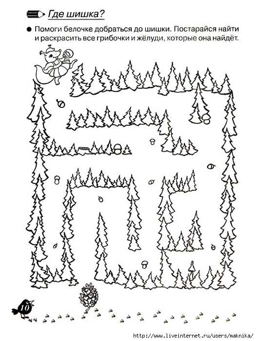 umnye-kartinki-11 (525x700, 226Kb)