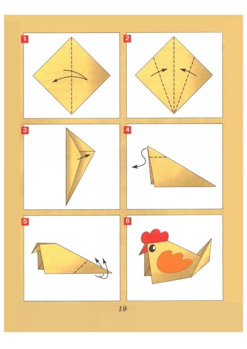 оригами из бумаги для детей фото и схемы