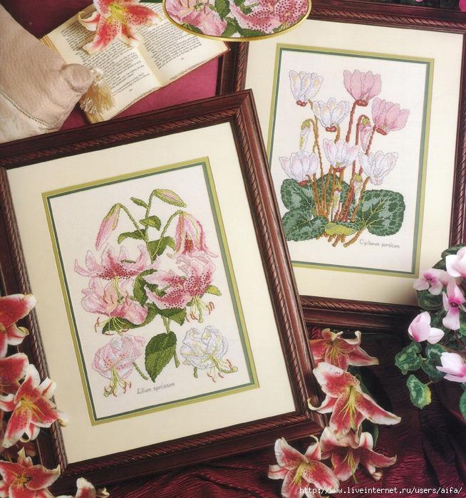 Цветы 2сс, розоые лилии и