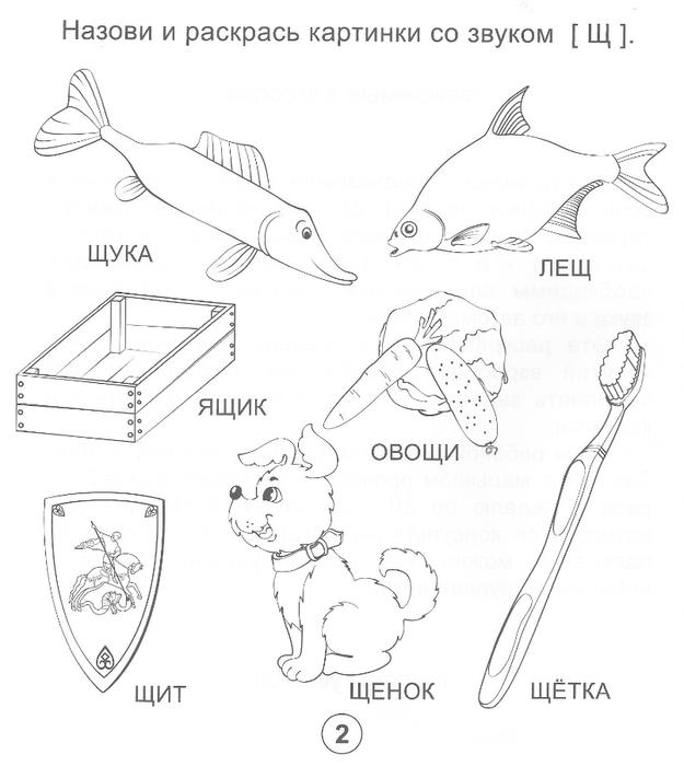 Картинки раскраски животные из мультиков