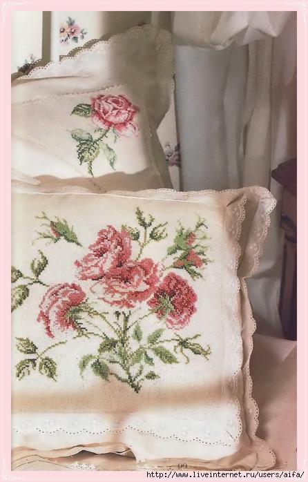 Любимые подушечки.