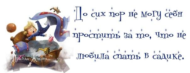 5198157_PoJV7SCwiaU (604x234, 31Kb)