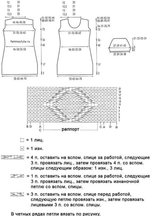 korichevoe_plate_shemy (493x700, 102Kb)