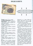 Превью 4 (466x640, 229Kb)