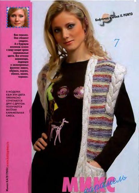 Knit&mode 03 2008 10 (464x647, 52Kb)