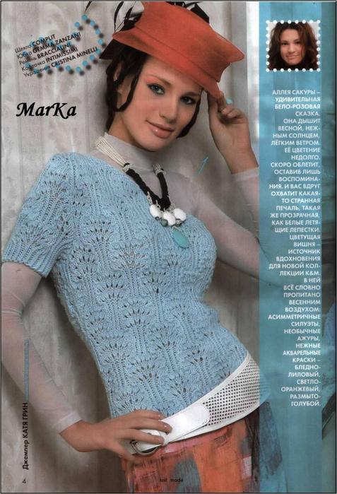 Knit&mode 04 2008 3 (477x700, 63Kb)