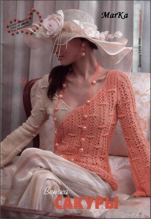 Knit&mode 04 2008 6 (483x700, 57Kb)