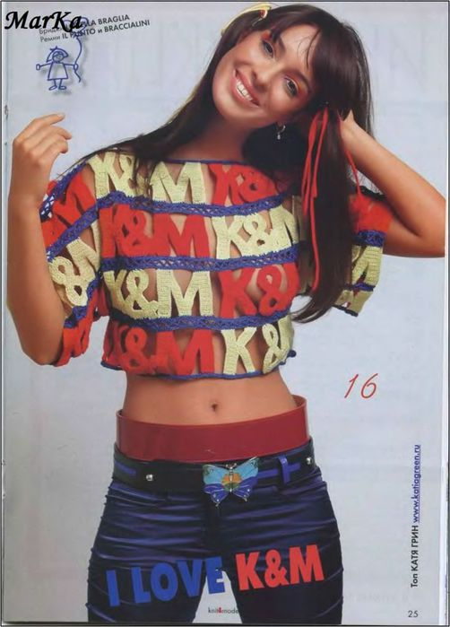 Knit&mode 05-06 2008 19 (502x700, 53Kb)