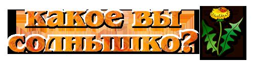 0_ab066_fd5e603c_orig (500x124, 77Kb)