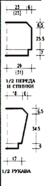 4929741_Zolushka_1997_10_Pagina_25kopiya2 (166x646, 37Kb)