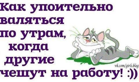 3821971_98388685_19 (480x283, 37Kb)