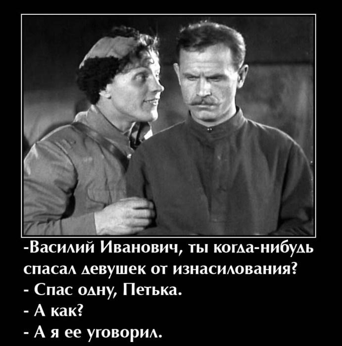 Василий Иванович (691x700, 71Kb)