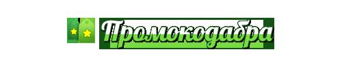 promokodabra-logo (500x95, 14Kb)