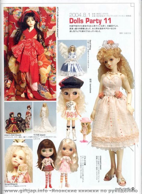 Dolly Dolly 6 130 (471x640, 81Kb)