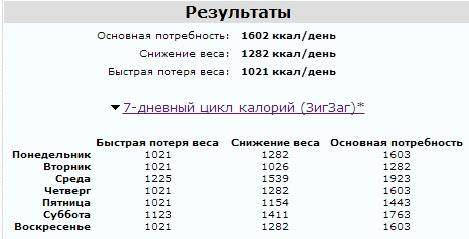 1758647_ (469x239, 39Kb)