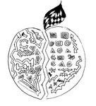 Превью Яблоко3 (634x700, 156Kb)