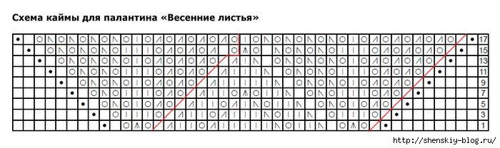 4121583_kaima (700x208, 138Kb)